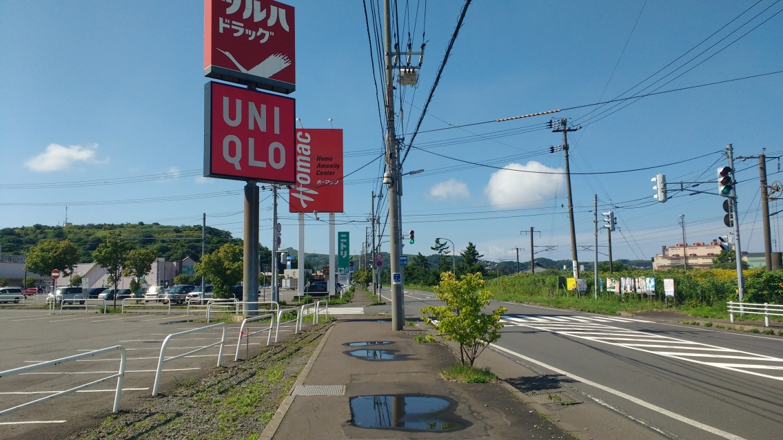As it turns out, Muroran does have a UNIQLO.