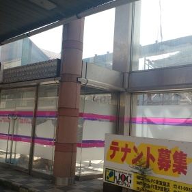 I also saw a very dilapidated pachinko parlor, which consisted of the facade and nothing else.