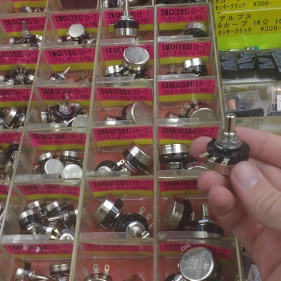 Everyone thinks Japan is really futuristic, but its so old fashioned in some ways. How a place that sells individual potentiometers in a big tray hasn't gone the way of Radio Shack is beyond me.