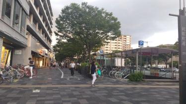 Arrived at Hotel Honno-ji.