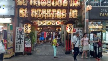 shrine in the shopping center.