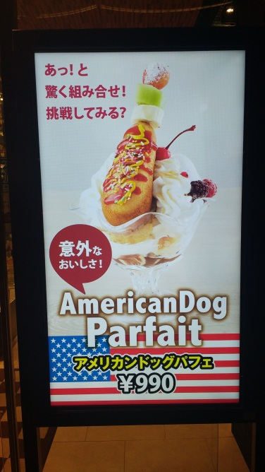 While corndog sundaes don't exist in the US, there is something very american about it.