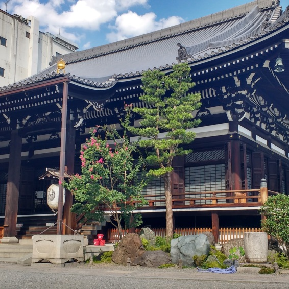 Honno-ji Temple. This is a reconstructions, since the original burned down... a half dozen times.