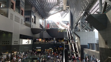 The inside of Kyoto station is pretty futuristic.