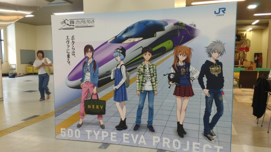Japan has a train inspired by the anime Neon Genesis Evangelion. It's basically the train equivalent of cosplay.