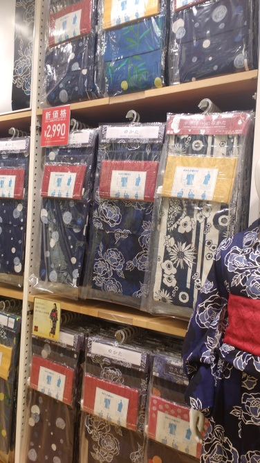 While I feel bad for supporting some massive corporation over some small shop, I really liked what they had. Not only are these less expensive than any yukatta I saw anywhere else, but I liked the designs better.