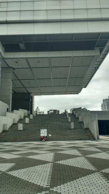 Entrance to the Tokyo Edo museum, where you can learn about the city formerly known as Edo and presently known as Tokyo. Attn. They Might Be Giants: I think there's material for a song here.