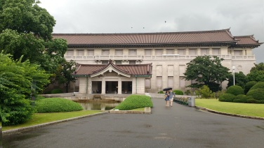 Entrance to the Tokyo National Museum.
